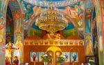 Георгиевская скала у фиолента, севастополь (крым): история и отдых