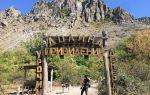 Гора каратау в крыму: фото памятника природы, маршрут, легенды