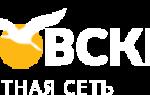 Фестиваль «вкус крыма 2017» в севастополе: дата, программа