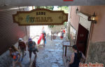 Гурзуфская набережная пушкина в гурзуфе, крым: фото, пляжи, видео