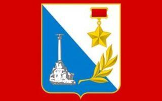 День города севастополь 2017: программа, план мероприятий, какого числа