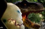 Выставка «динозавры в крыму» в 2017 г. в никитском ботаническом саду ялты