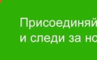 Солнечногорское, крым: фото поселка, отдых, отзывы, на карте