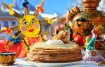 Масленица-2020 в крыму: программы мероприятий