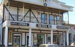 Три лучших отеля евпатории с бассейном и собственным пляжем