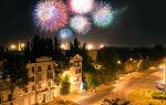 День города керчь в 2020 году: программа, мероприятия праздника