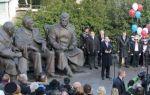 Памятник сталину, рузвельту и черчиллю в ялте (крым, ливадия): фото и история