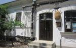 Дом-музей а. грина в старом крыму: сайт, цены, фото, отзывы, описание