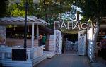 Центральный парк имени фрунзе в евпатории: фото, как доехать, описание