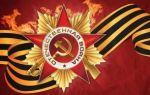 День победы в симферополе – 9 мая 2020: парад, репетиции, программа