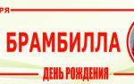 Стадион (ск) арена-крым в евпатории: официальный сайт, описание, фото