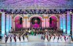 «фестиваль мороженого – 2017» в севастополе: дата проведения, программа