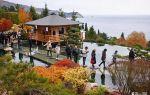 Японский сад в партените, крым (парк айвазовского): фото, адрес, обзор