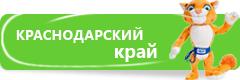 Все о Гранд отеле «Солдая» в Судаке (Крым): расположение, номера, сервис