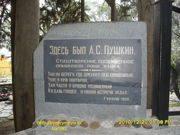Самые лучшие санатории и пансионаты Гурзуфа (Крым): краткий обзор