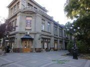 Крымский академический музыкальный театр в Симферополе: фото, описание, деятельность
