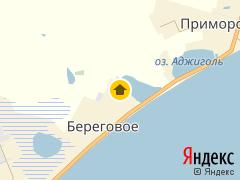 Все о пансионате Золотой Берег в Береговом, Феодосия