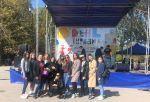 Всемирный день туризма 2017 в Симферополе (Крым)