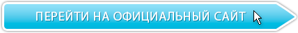 Гостевой дом В гостях у Тихона в Заозерном, Евпатория: фото, контакты, цены