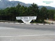 Кореизская тропа на Ай-Петри, Крым: карта маршрута, фото, описание