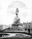 Памятник Нахимову в Севастополе: фото, адрес, история, описание