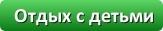Лучшие отели у моря в Поповке (Крым): гостиницы, достойные внимания