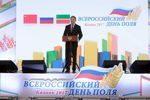 «День поля 2017» в Крыму: когда пройдет, подготовка