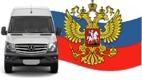 Аренда (прокат) авто в Крыму: в Симферополе, Ялте, др. городах, цены, советы