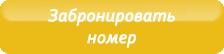 Лучшие отели косы Беляус, Крым: отзывы, цены в гостиницах, фото