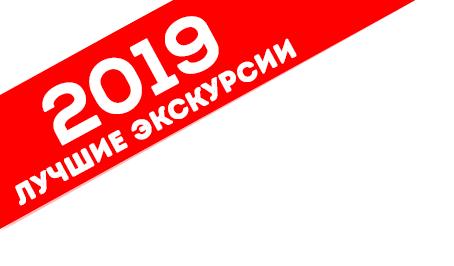 Экскурсии из Евпатории по Крыму: лучшие, цены 2020