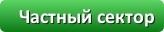 Самые лучшие гостиницы и отели Орджоникидзе (Крым): краткое описание и особенности