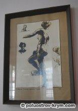 Музей Веры Мухиной в Феодосии: фото, график работы, адрес, описание