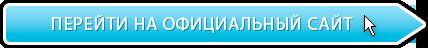 Дельфинарий «Акварель» в Алуште: сайт, фото, адрес, цены, описание